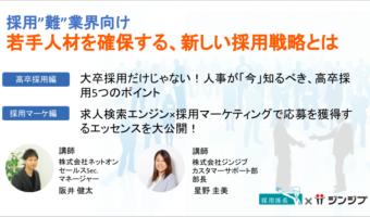 https://saiyo-kakaricho.com/wp/wp-content/uploads/cbf346612dc3bcfb2a3cb25df58ff960.png